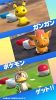 Screenshot 4: 寶可夢大陸 α測試版