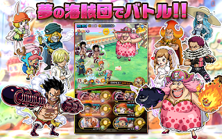 Screenshot 4: One Piece Treasure Cruise (JP)