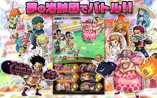 Screenshot 4: 海賊王 尋寶之旅 (ONE PIECE Treasure Cruise) 日版