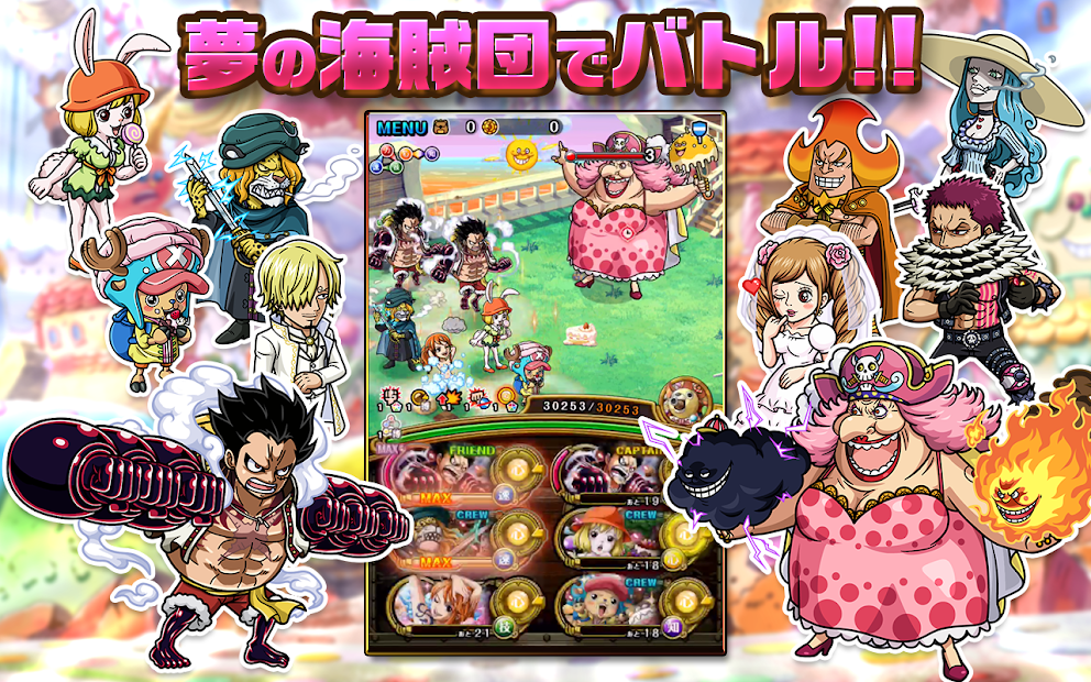 Screenshot 4: 海賊王 尋寶之旅 / ONE PIECE Treasure Cruise