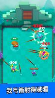 Screenshot 3: 弓箭傳說