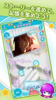 Screenshot 3: Monogatari Series Pucpuc