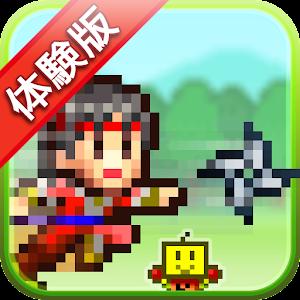 Icon: 【体験版】合戦!!にんじゃ村 Lite