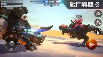 Screenshot 3: 鐵甲怪獸