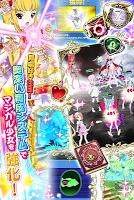 Screenshot 4: 魔法少女大戰