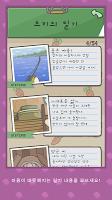 Screenshot 3: Tsuki 츠키의 모험