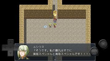 Screenshot 2: Re-translate Quest