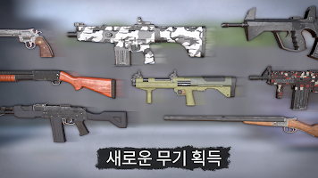 Screenshot 3: 데드제드(Dead Zed)