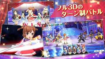 Screenshot 2: Shojo Kageki Revue Starlight -Re LIVE- | Japanese
