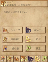 Screenshot 2: Left