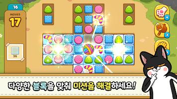 Screenshot 2: 노곤하개