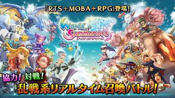 Screenshot 1: World of Summoners