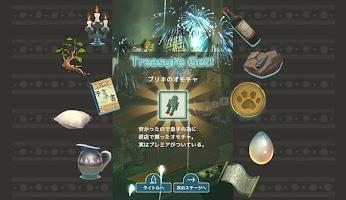 Screenshot 4: 小賊故事