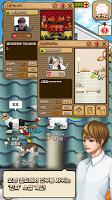 Screenshot 2: 고양이의 세계