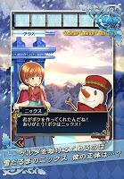 Screenshot 3: 雪之女王與冰之城