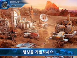 Screenshot 2: 스텔라 에이지: MMO 우주 전략 게임