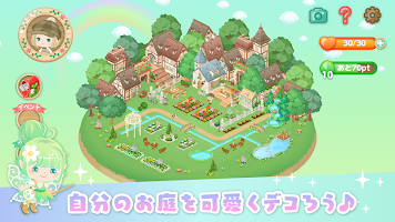 Screenshot 3: Pigg Life