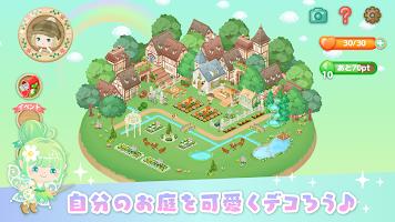 Screenshot 3: ピグライフ 〜ふしぎな街の素敵なお庭〜