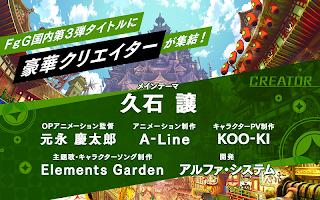 Screenshot 4: 忍者噩夢