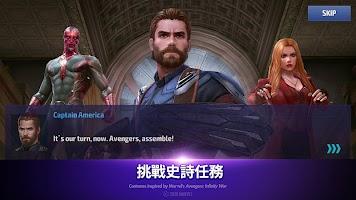 Screenshot 3: 漫威:未來之戰