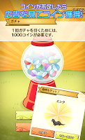 Screenshot 4: ひつじ村 アニマル育成キット