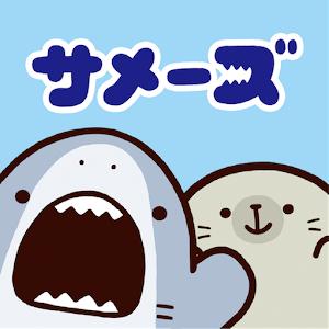 Icon: 鯊魚哥
