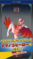 Screenshot 3: Tatsunoko Puzzle Heroes