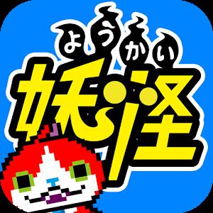 Icon: 妖怪貓