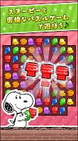 Screenshot 1: Snoopy's Sugar Drop
