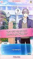 Screenshot 4: 학생회 그놈들 - 여성향 학원물 연애 시뮬레이션