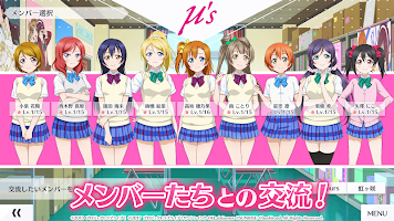 Screenshot 3: Love Live! School Idol Festival All Stars