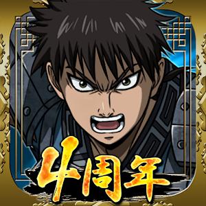 Icon: キングダム-英雄の系譜-【シミュレーションRPG】