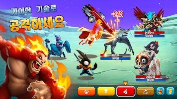 Screenshot 2: Monster Legends - 전쟁 전략 RPG