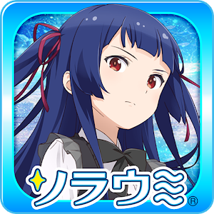 Icon: Sora to Umi no Aida
