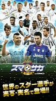 Screenshot 1: サッカーゲーム スマサカ