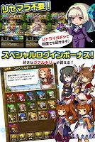 Screenshot 2: Yurudorashiru