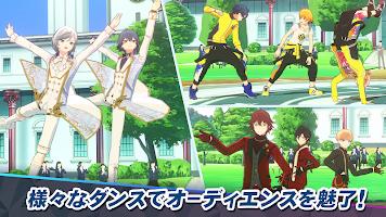 Screenshot 2: Dance Killer Trick!!! - Boys, be DANCING! -