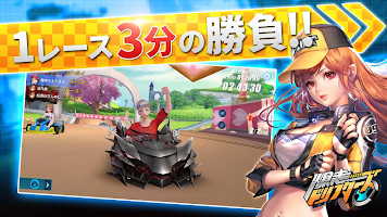 Screenshot 3: QQ Speed M   Japanese