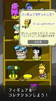 Screenshot 3: Post Apocalypse Bakery | Japanese