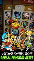 Screenshot 3: LuckyStrike