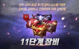 Screenshot 2: 英雄軍團/ Legion of Heroes | 國際版