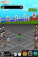 Screenshot 3: ピコピコ†ゾンビハザード。浸食型の育成ゲーム