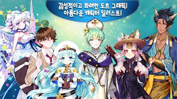 Screenshot 3: 栽培村莊 (韓版)