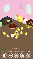 Screenshot 2: 小雞生活