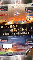 Screenshot 2: 武器投げRPG2 悠久の空島