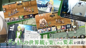 Screenshot 3: DanMachi Memoria Freese (Japan)