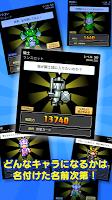 Screenshot 3: 言靈勇者