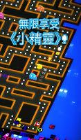 Screenshot 1: PAC-MAN 256 - Endless Maze