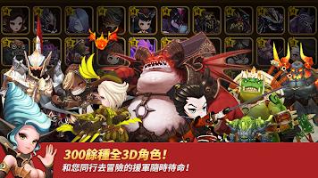 Screenshot 4: 英雄通緝