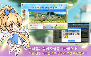 Screenshot 2: 少女工房